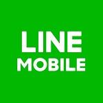 LINEモバイル 格安SIM 比較