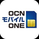 OCN モバイル ONE 格安SIM