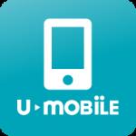 格安SIM 比較 U-mobile ユーモバイル